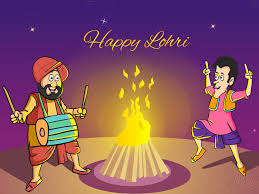 lohri invitation cards lohri archives best quotes and wishes images greetings