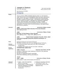 office job resume sample store administrative assistant resume