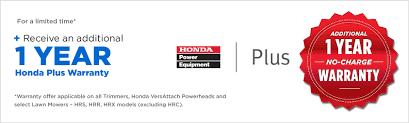 warranty promo banner 1 year extended warranty en jpg