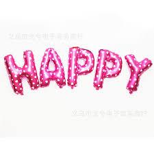 genuine happy birthday aluminium foil letter balloons set boy