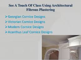 Plaster Ceiling Cornice Design Plaster Coving And Ceiling Roses By Cornicedesigns Co Uk