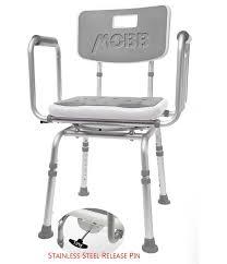swivel shower chair 2 bath chair bathroom aid mobb home
