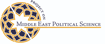arab gulf logo pomeps blog u2013 project on middle east political science