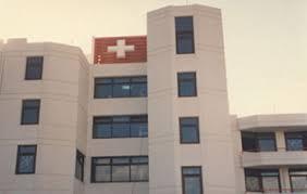 Μόνο τα επείγοντα στο Νοσοκομείο