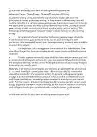 essay about population explosion villanova essay villanova essay