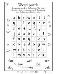 reading puzzles worksheets mreichert kids worksheets
