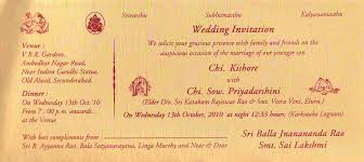 indian wedding card sles indian wedding cards malaysia 4k wallpapers
