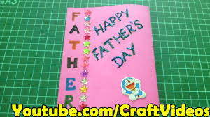 father u0027s day easy card ideas for kids and making tutorial youtube