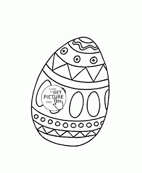 easter egg pattern coloring page for kids coloring pages