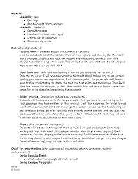 microsoft word lesson plan expin franklinfire co