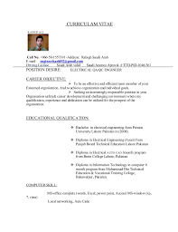 exle of a cv resume cv electrical qa qc engineer