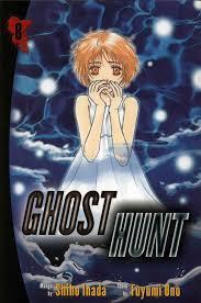 ghost hunt volume 8 spectrum nexus