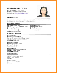 Resume Job Template by Awesome Collection Of Sample Resume With Position Desired In