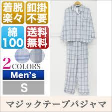 elderly nightgowns b across rakuten global market for nursing pajamas pajamas