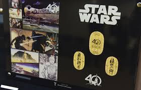 gold darth vader mask among special u0027star wars u0027 40th anniversary