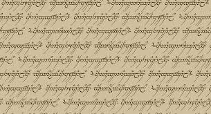 elvish writing large wallpaper fandomfabric spoonflower