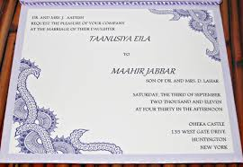 islamic wedding invitations wordings muslim wedding cards ahmedabad with islamic wedding