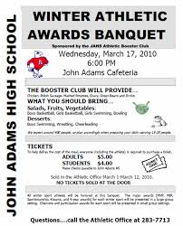 banquet program templates sports awards banquet program template athletic booster