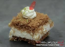 basma cuisine basma also known as ossmaliya