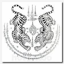 tribal name tattoo ideas tigertattoo tattoo little japanese tattoos tattoo simple men s
