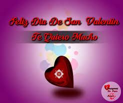 imagenes del amor y amistad para una hermana lindas imagenes del dia del amor y la amistad para facebook