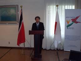 Flag For Trinidad And Tobago Embassy Of Japan In Trinidad And Tobago