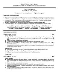 Retail Store Manager Resume Example by Download Resume Store Haadyaooverbayresort Com