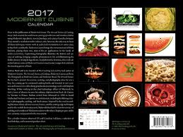 modernist cuisine at home modernist cuisine 2017 wall calendar nathan myhrvold 9780982761076