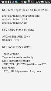 android uri using nfc in delphi xe7 android apps