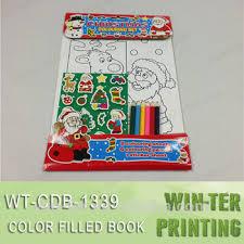 wt cdb 1339 christmas cartoon color filling book buy cartoon