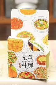 masking cuisine kawaii gourmet planner masking fair food