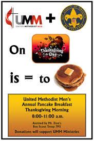 breakfast thanksgiving thanksgiving day pancake breakfast mt zion