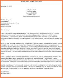 derivatives lawyer cover letter