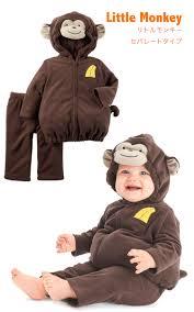 monkey halloween costume kids and baby caizu rakuten global market カーターズハロウィン