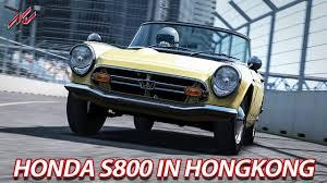honda s800 honda s800 in hongkong mod assetto corsa hd ger hongkong