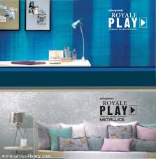 royale asian paints wall effect designs advice for home