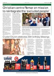 southern courier 1 august 2017 southern courier