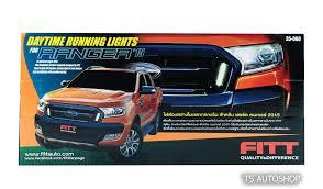 ford ranger t6 mk2 facelift 15 2016 fitt led drl daytime running