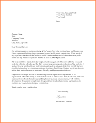 Sample Professional Cover Letter 7 7 Professional Covering Letter For Job Application Life