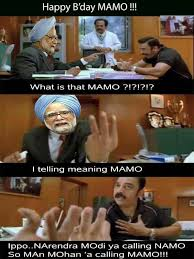 Indian Song Meme - late evening humour pinterest late evening memes and meme