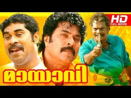 comedy film video clip malayalam movie english medium comedy clip video dailymotion