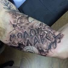 ancient greece helmet with molon labe scroll male tattoo on ribs