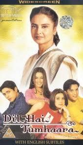 film film tersedih indonesia hai tumhaara 2002