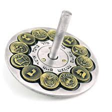 large dreidel large alloyed metal coins dreidel