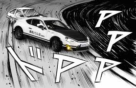 drift cars drawings the toyota gt86 initial d concept is an awesome car based manga