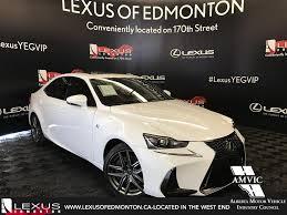 lexus is 350 bluetooth new lexus is 350 in edmonton lexus of edmonton