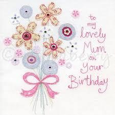 mum birthday card mum card mum on your birthday with love card