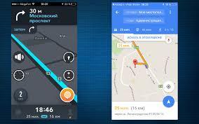 Waze Maps Maps против Waze