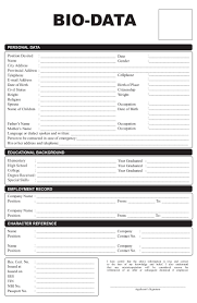 Resume Sample Doc Philippines by Bio Data Form Philippines Copyrighted