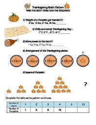 thanksgiving math pattern find the next term s middle school and